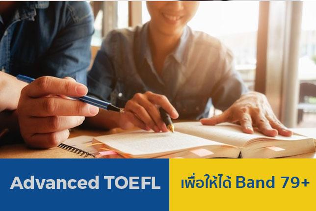 TOEFL_new